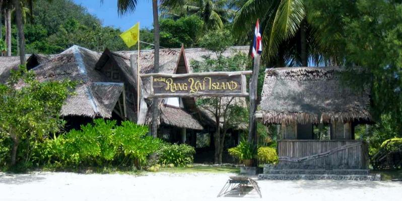 Rang Yai Island, ко ранг Яй, Ранг Яй