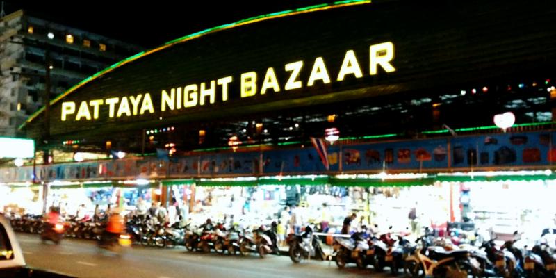 Базар в паттайе, рынок Паттайи