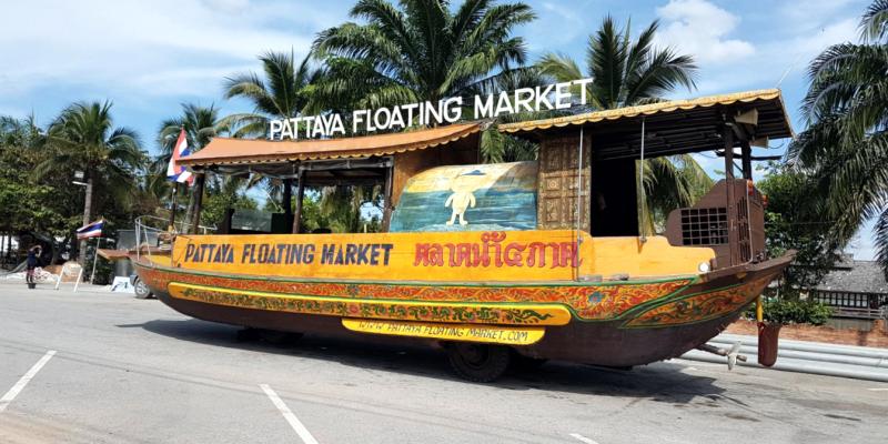 Плавучий рынок Паттайя, рынок на воде паттая