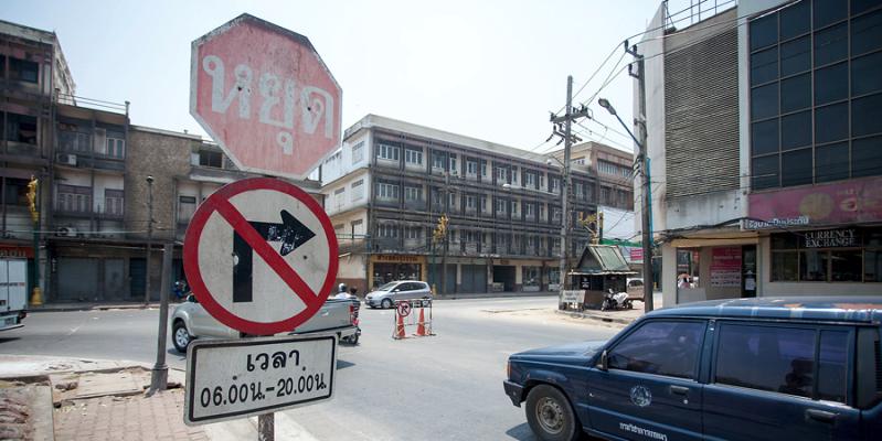 ПДД Тайланда, запрещенная стрелка направо
