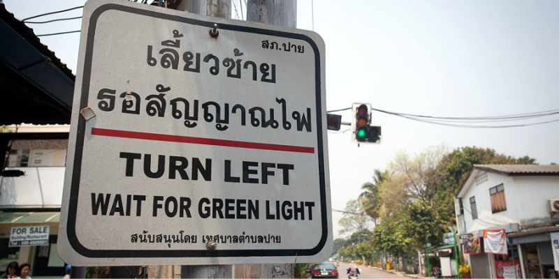 ПДД в Тайланде