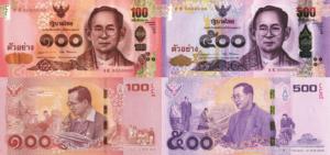 Новые купюры в Тайланде