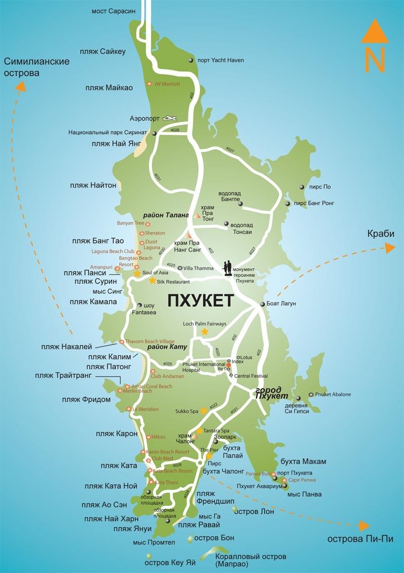 Карта Пхукета, Пхукет карта, Пхукет, Phuket, Thailand, Таиланд