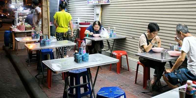 Кафе для местных жителей, Таиланд