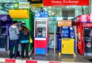 Банкоматы в Тайланде, тайские банкоматы, использование банковских карт в Тайланде