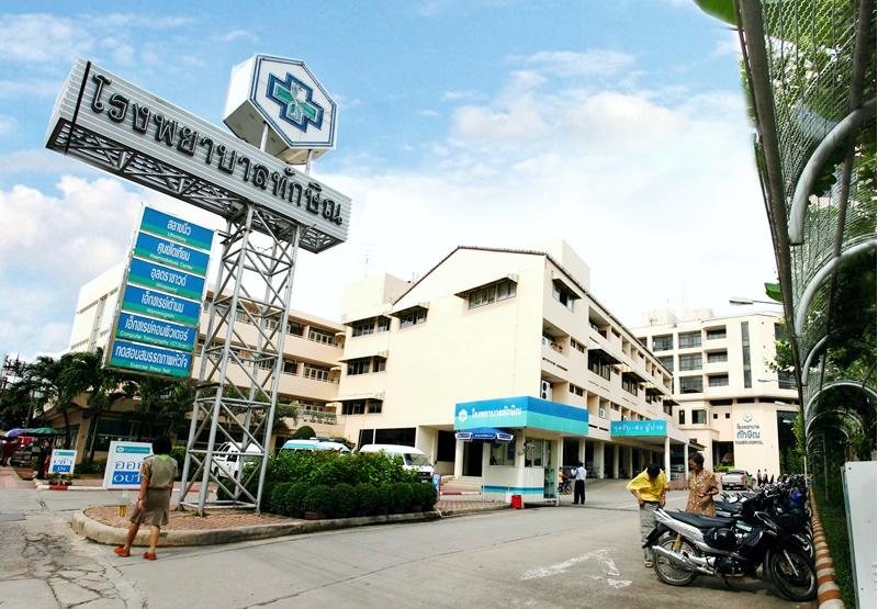 Больница в Тайланде, тайская больница