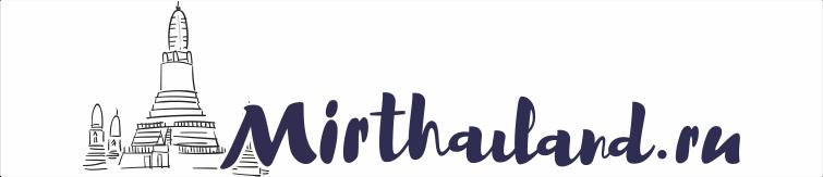 Mirthailand.ru