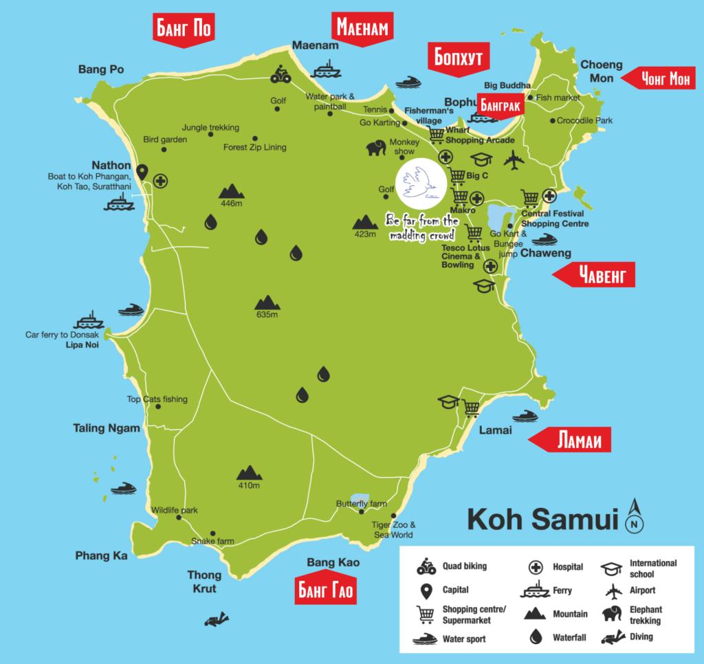 Пляжи Самуи, карта пляжей Самуи, Самуи Таиланд